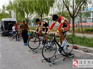 全省青少年自行车锦标赛在肃州区开赛