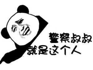 请求西安消费者协会处理骊山华清宫景区购买玛卡受骗