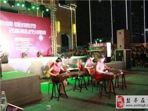 阳光水岸《音才星生代》2016少儿才艺大赛总决赛精彩纷呈