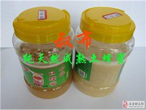 蜂蜜如果这样喝,既不浪费还很健康!