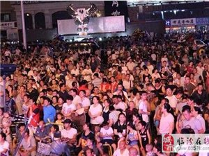 平阳广场有这么一幕,让现场近千人哽咽……