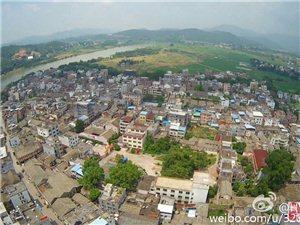 千年古镇――佗城