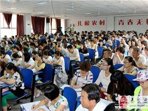 秦安县2016年暑期中小学骨干教师培训班开班