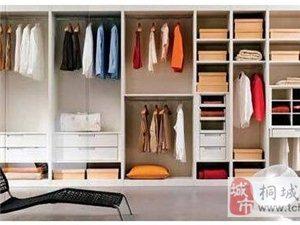 生活小常识:怎样快速去除衣柜异味?