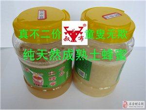 市场上到底有没有一种不能造假的蜂蜜呢?