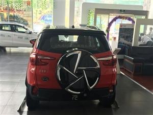凯里中惠比亚迪4S店,820特价专场抢购会