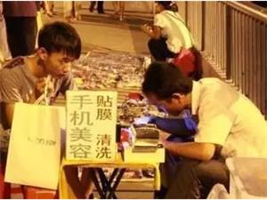傍晚散步的正�_打�_方式 || 新蔡�x�跎藤Q城夜市步行街盛大�_幕啦!