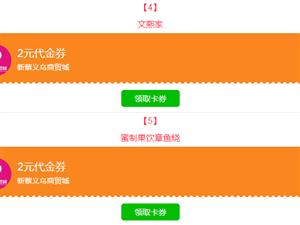 【 ��券大�� 】��f8月份�砹x�跎藤Q城吃美食 最高福利可�p10元