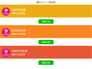【1��券�M行中】8月�砹x�跎藤Q城3�浅悦朗� 最高可�送100元代金券
