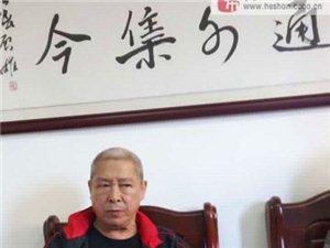 第一手快讯!香港TVB老牌演员刘兆铭先生回家乡鹤山省亲!
