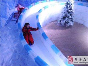 金象山乐园―冰火两重天
