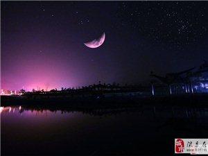 关于举办中国・隰县首届玉露香梨  形象大使选拔赛的通知
