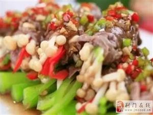 【美食】金针菇最美味的吃法,别只会扔火锅里了!