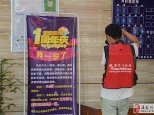 鼎火锅一周年店庆董事长米小继携全体员工感谢新老客户