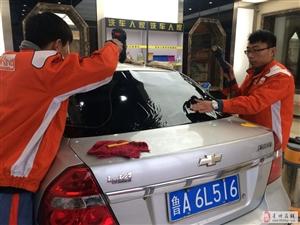 洗车人家洗车店加盟  让创业者赚钱梦想成真