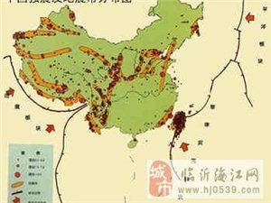 由玉树地震想到临沂,山东的朋友该看看临沂的更该看