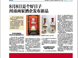 郑州糖酒食品交易会