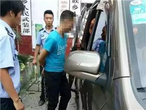 筠连一男子捅伤自家亲戚,潜逃两年后被警方抓获!