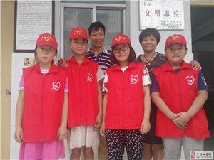 8月18日bet36体育在线投注爱心歌友会看望万年青老人和社会福利院儿童