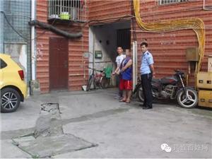 筠连警方捣毁一盗窃团伙,成功追回五辆被盗摩托车!