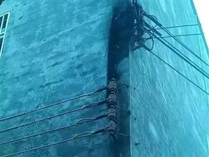 平定镇陆赠新村电线短路烧坏电线,希望尽快修复