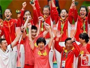 中国女排,棒棒哒!排球历史上第一支以小组赛第四获得冠军的球队!