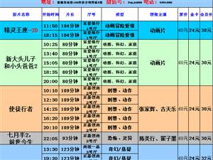 8月22日影� 帕加尼微信�fnpjn888