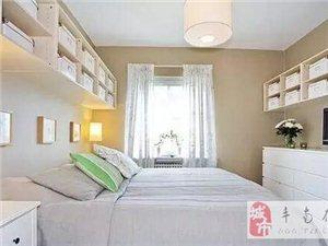 家居是个整体,每个居室家具的摆放都要有讲究