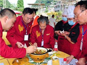 泸州举办首届泸菜烹饪技能大赛