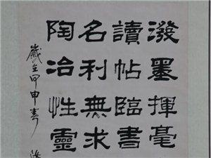 池州市首�么壬屏x�u����作品介�B――�廊�邸��法�]�》(四)