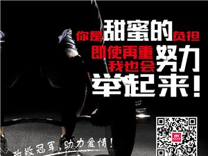 """#致敬冠军助力爱情#愿TA成为你人生中的""""大满贯""""得主!"""