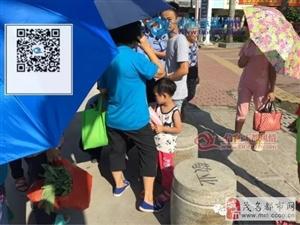 信宜淘金湾突现一小女孩边哭边跑找妈妈,她妈妈去哪里了?