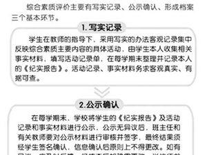 河南高考改革将于2018年秋季学期启动