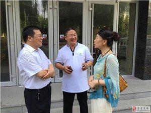 【大爱无疆】高邑公益联盟在行动-留村救助孤寡老人记实