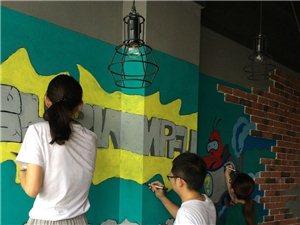 亲手制作手绘墙作品,做好室内设计人。九工展示。