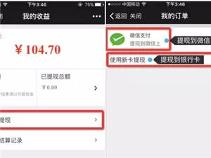 2016年9月2日【劲爆】移动电商指麦优品698元教你如何赚取百万财富