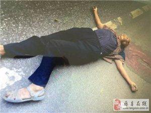 8.21藤县天平罗平路段发生一起撞人至死交通肇事逃逸案件