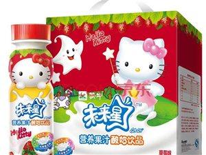 三友顺风食品店集赞送牛奶,超值更优惠、更营养、更健康!