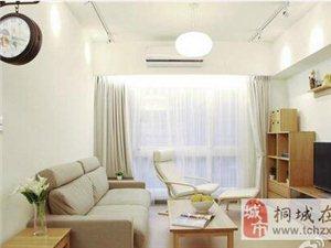 小两口的70平日式一居室 休休闲闲舒适解压
