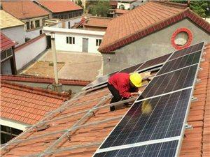 家里的屋顶也可以赚钱了?