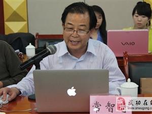 著名文学评论家、陕西文学院院长常智奇