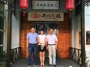 """杭州市首家""""澳门大发游戏网站气糕""""店正式开业!"""