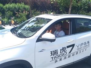 真的有实力,青州泰和体验试驾瑞虎7
