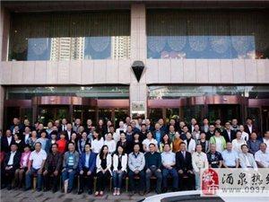 千赢国际|最新官网市青年创业协会换届选举大会顺利召开