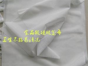 出售优质硅胶笼布食品级硅胶蒸垫蒸馒头蒸包子笼屉垫
