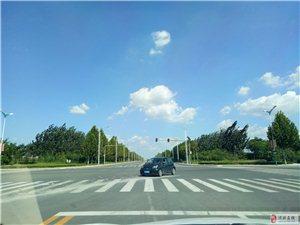 大博兴也有蓝天白云