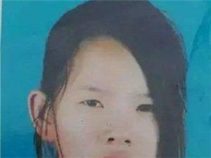 高州又有15岁女生离家出走,扩散急寻人!