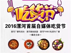 吃货节美食推荐:宴奴饺子馆现吃现包…就在舟山路上!