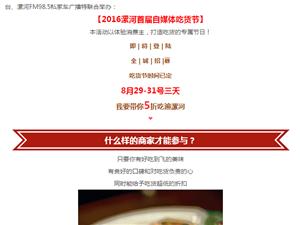 """吃货节:漯河小伙伴,""""兰桂坊""""这个地方谁来过?"""