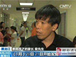 哈尔滨数百孩游泳班染病 疾控:泳池大肠杆菌爆表